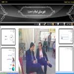 دبیرستان و مرکز پیش دانشگاهی اسلام اصفهان